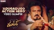 Adugadugo Action Hero Video Glimpse | Nandamuri Balakrishna, Sonal Chauhan | Chirantann Bhatt (Video)