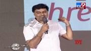 Vivek Kuchibhotla speech @ Venky Mama Press Meet II Victory Venkatesh II Naga Chaitanya - TV9 (Video)