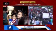 JNU students protest march with torches over complete rollback of hostel manual, fee hike - TV9 (Video)