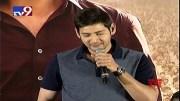Superstar Mahesh Babu follows Jr NTR's sentiment? - TV9 (Video)