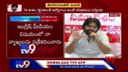 Pawan Kalyan strong comments on YCP over Onion price hike - TV9 (Video)
