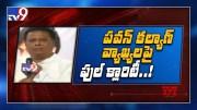 Janasena leader Dr.Hari Prasad gives clarity over Pawan, BJP relation - TV9 (Video)