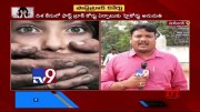 Telangana HC green signal to Fast Track Court - TV9 (Video)