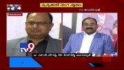 K L Deemed University ranked No.1 in Swachata Mission - TV9 (Video)