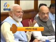 8 PM   ETV 360   News Headlines   4th December 2019   ETV Andhra Pradesh  (Video)