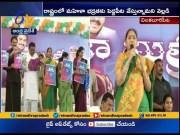 Home minister Sucharitha starts Mahila Mitra to help women | Chilakaluripet  (Video)