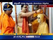 37th Aradhanotsavam of Sri Rama Bhadrendra Swamy Held @ Varanasi  (Video)