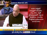 Will Change laws to Check Mob Lynching | Amit Shah  (Video)