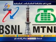 About 92,700 BSNL, MTNL employees opt for VRS | firms to save Rs 8,800 cr annually  (Video)