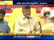 Chandrababu Kurnool Tour | Criticize YCP Govt  (Video)