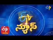 7 AM   ETV Telugu News   4th December 2019  (Video)