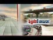 Kanaka Durga flyover works delayed again | Vijayawada  (Video)