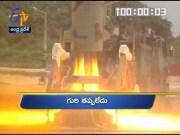 10 AM | Ghantaravam | News Headlines | 4th December 2019 | ETV Andhra Pradesh  (Video)