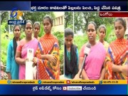 Three girls born man left his wife   Women seek help at Ongole  (Video)