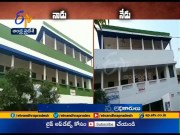 Officials react Etv Story | Government school building painted political party colour  (Video)