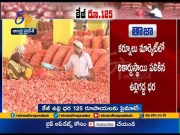 Onion Prices Up Again, Touches Rs 125 Per Kg Mark In  Kurnool  (Video)