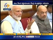 Cabinet clears Citizenship Amendment Bill, govt gears up for crucial Parliament test  (Video)