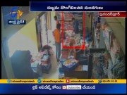 Businessman shot at by miscreants in Patna  (Video)