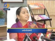 3 PM   Ghantaravam   News Headlines   4th December 2019   ETV Andhra Pradesh  (Video)