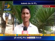 Trader Escaped | After Cheating of Rs 10 Cr | Victims Complaint in Spandana Program | At Piduguralla  (Video)
