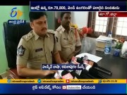Man Arrested | for Raped & Murder of 60 Year Old Woman | at Polavaram  (Video)