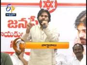 7:30 AM | ETV 360 | News Headlines | 4th December 2019 | ETV Andhra Pradesh  (Video)