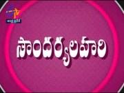 Soundaryalahari | Sakhi | 4th December 2019 | ETV Andhra Pradesh  (Video)