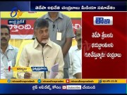 Chandrababu Reaction | Over Sand Crisis, New Liquor Policy  & Onion Prices Hike  (Video)
