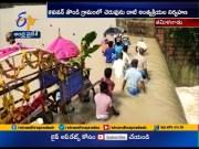 Village Performed Funeral | After Cross Dangerous Flood River | in Tamil Nadu  (Video)