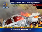 Women Charred To Death   As Car Catches Fire    At Bidar   Karnataka  (Video)