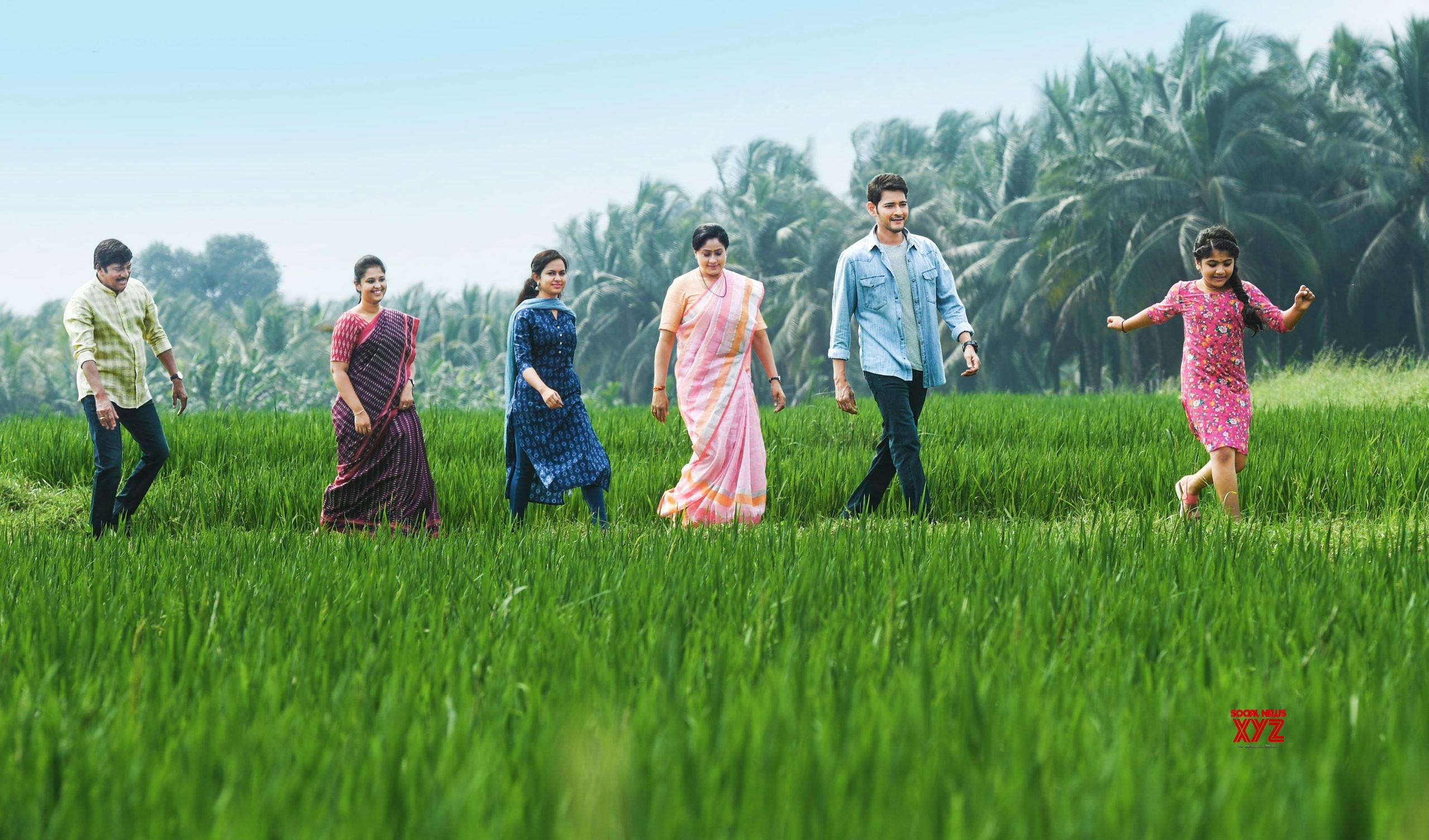 Superstar Mahesh's Sarileru Neekevvaru Second Song Suryudivo Chandrudivo Will Be Out On Monday At 5:04 PM