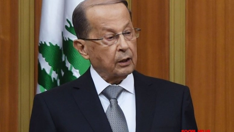 Lebanon aims to demarcate maritime borders with Israel