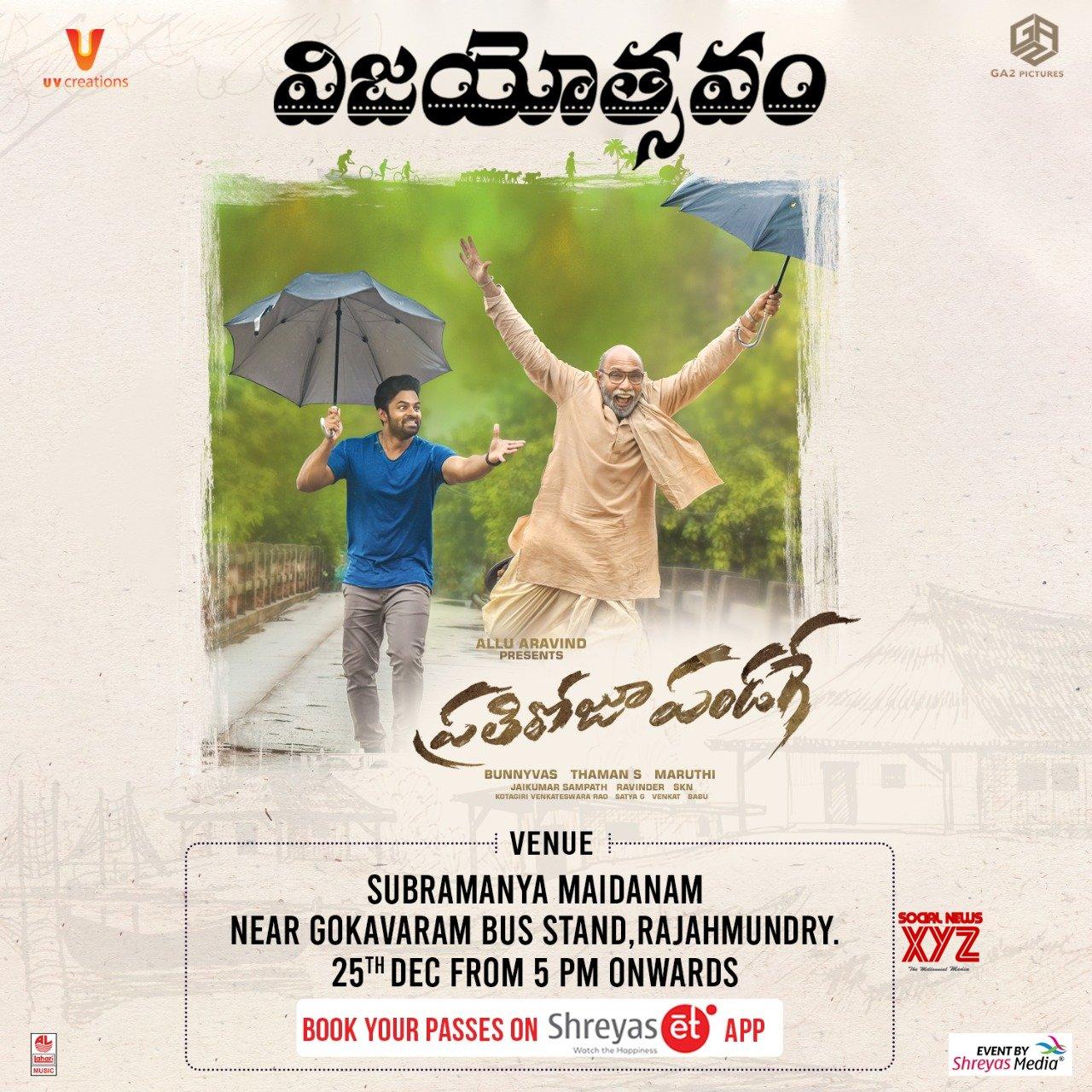 Prati Roju Pandaage Vijayotsavam Tomorrow At Subramanya Maidanam In Rajahmundry From 5 PM