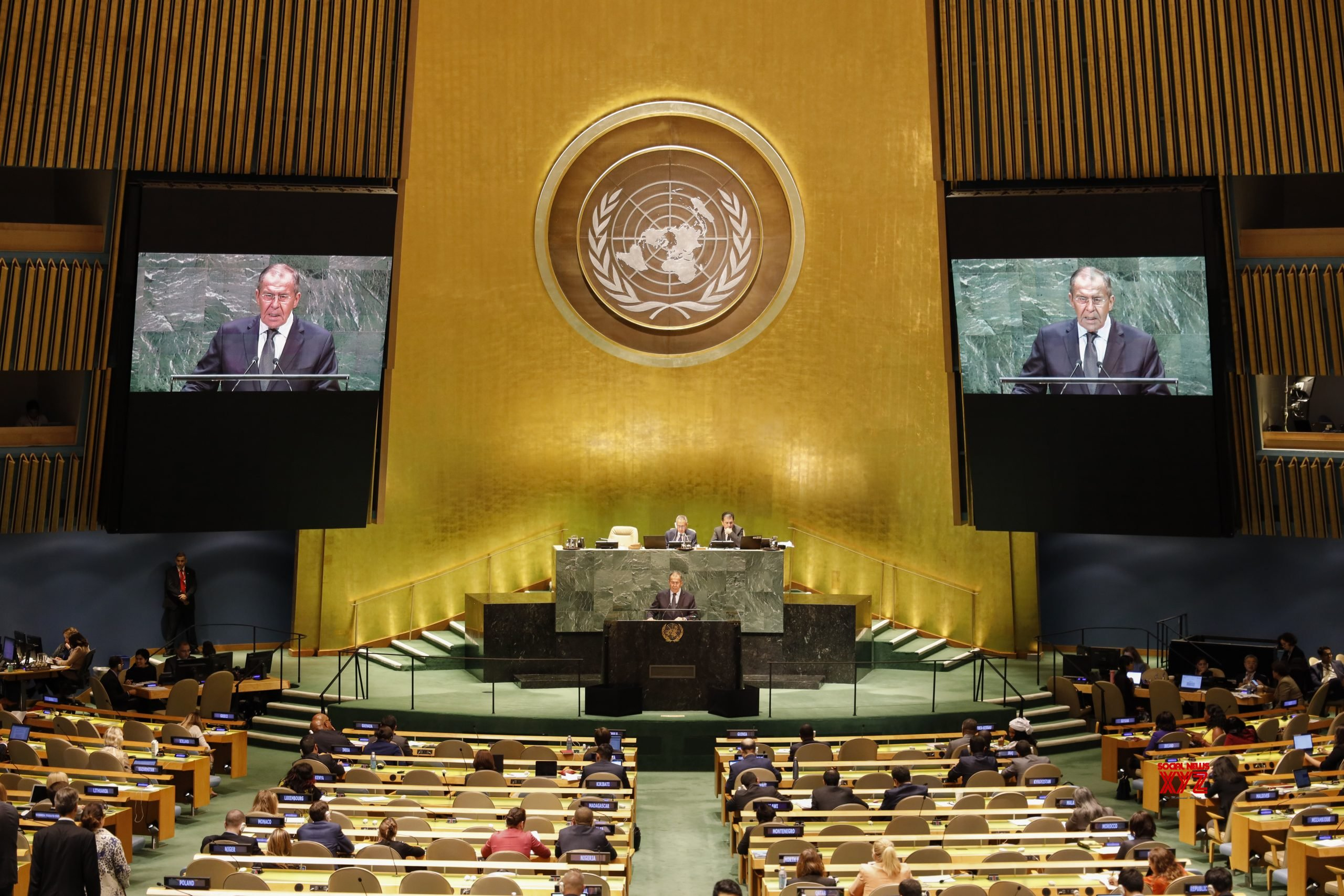 2020 un general assembly