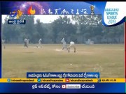 11th Day of Eenadu Sports League Grandly Going on @ Rajahmundry (Video)