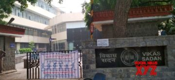 Cases of fraud have popped up in connection with the ambitious land pooling scheme of the Delhi Development Authority (DDA). The Economic Offences Wing (EOW) of the Delhi Police has registered 13 FIRs and started an investigation.