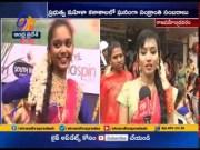 Sankranti Celebrations Grandly Held @ Govt Womens Degree College | in Rajahmundry (Video)