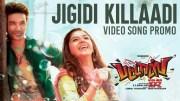 Jigidi Killaadi Video Song - Promo | Pattas | Dhanush | Anirudh | Vivek-Mervin | Sathya Jyothi Films (Video)