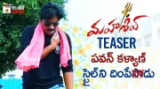 Mahashiv Movie TEASER (Video)