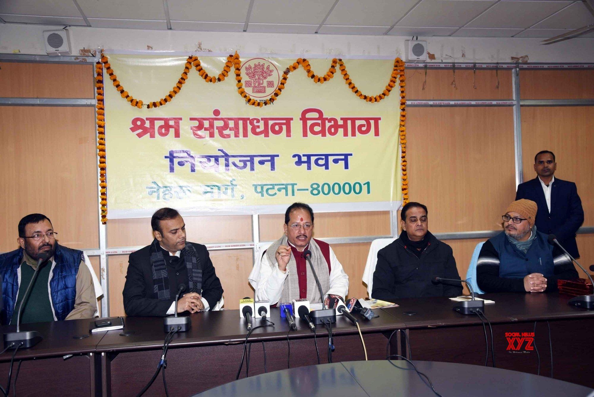 Patna: Vijay Kumar Sinha's press conference #Gallery