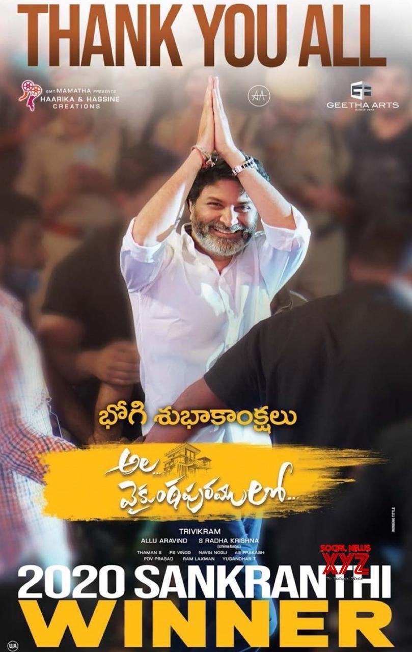 Ala Vaikunthapurramloo Movie Sankranthi Winner Latest Poster