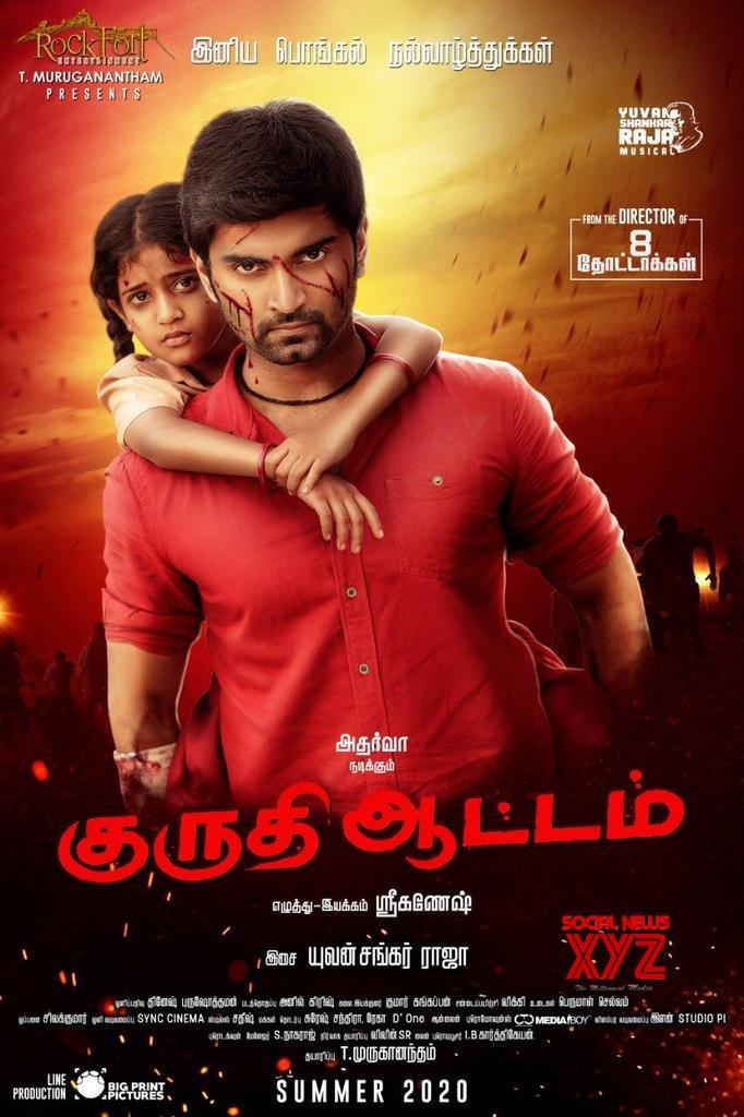 Atharvaa Murali's Kuruthi Aattam Movie First Look Poster