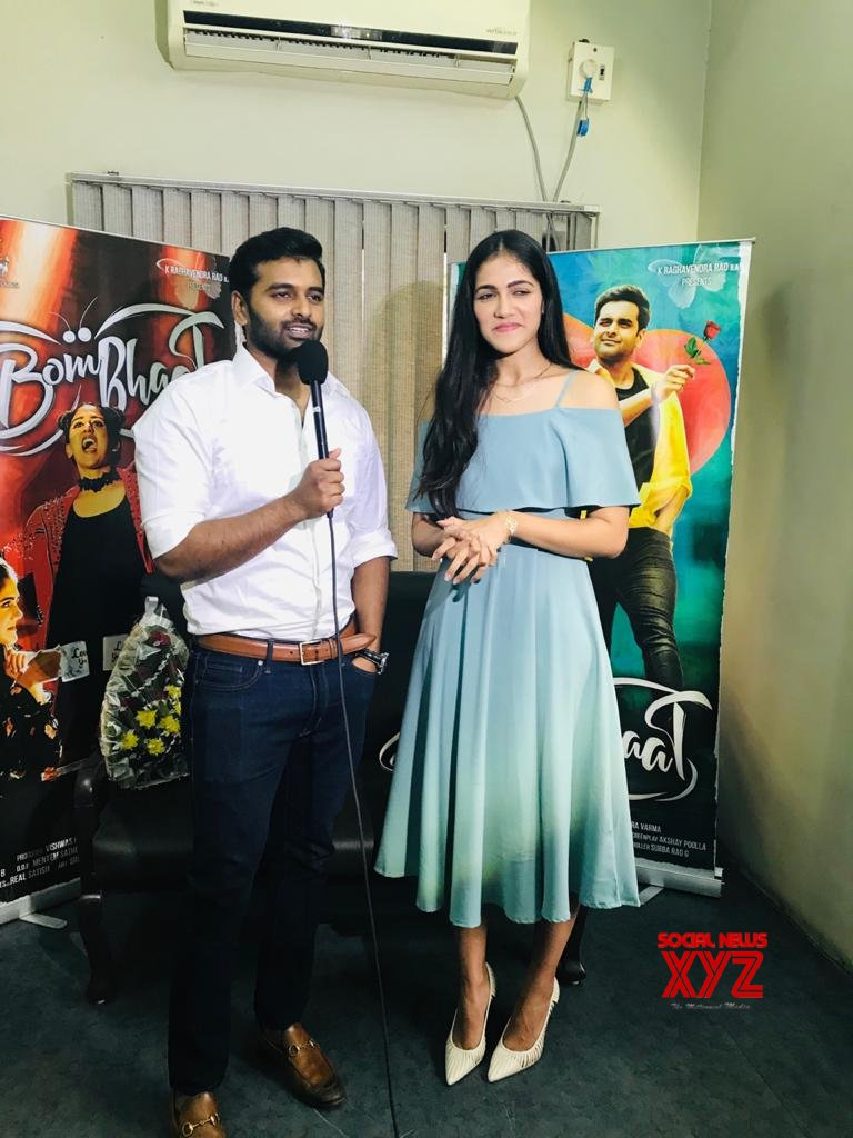 Ishq Kiya Song From Bombhaat Is Released By Thaman