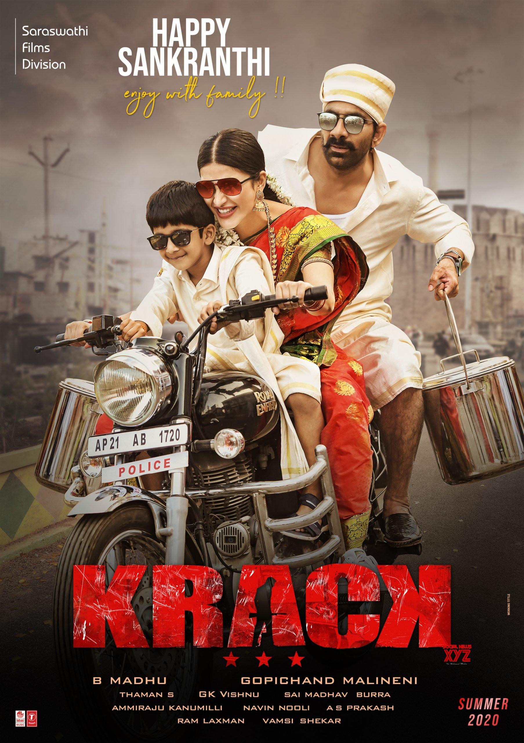 Ravi Teja And Shruti Haasan's Krack Movie Sankranthi HD Posters