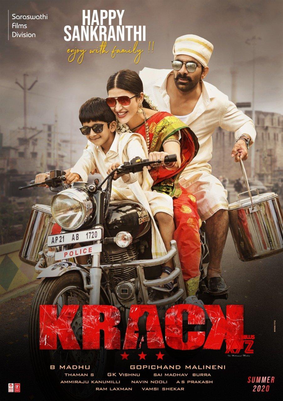 Ravi Teja And Shruti Haasan's Krack Movie Sankranthi Posters