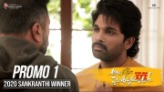 #AlaVaikunthapurramuloo - Sankranthi Winner Promo 1 | Allu Arjun, Pooja Hegde | Trivikram (Video)