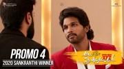 #AlaVaikunthapurramuloo - Sankranthi Winner Promo 4 | Allu Arjun, Pooja Hegde | Trivikram (Video)