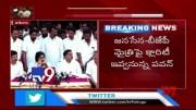 BJP and Jana Sena to hold a crucial meeting in Vijayawada on January 16 - TV9 (Video)