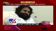 Pawan Kalyan gets friendly with BJP after 6 years - TV9 (Video)