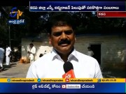 Police Officials Sankranti Celebrations Held at Kadapa  (Video)